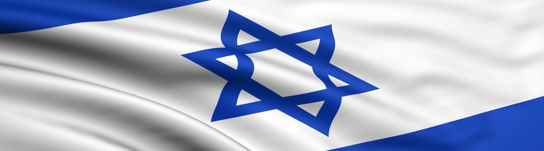 israeli-flag-3